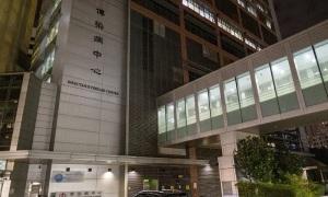 Hong Kong có ca tử vong đầu tiên vì nCoV