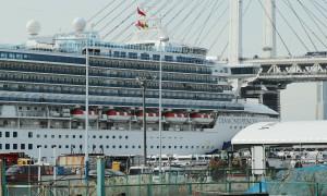 61 người trên du thuyền Nhật dương tính với nCoV