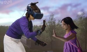 Mẹ gặp lại con gái đã mất nhờ công nghệ VR