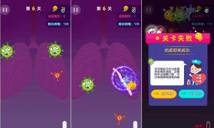 Giới trẻ Trung Quốc chơi game diệt virus như chém hoa quả