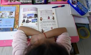 Giáo viên Trung Quốc bị cắt sóng livestream vì giảng 'nội dung tục tĩu'