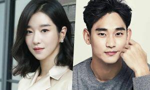 Seo Ye Ji đóng cặp Kim Soo Hyun trong phim mới