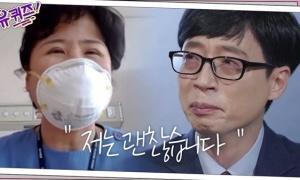 Yoo Jae Suk bật khóc khi nói chuyện với y tá chống Covid-19
