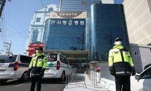 Hàn Quốc phát hiện cụm dịch mới từ một viện dưỡng lão