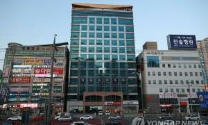 Daegu cảnh báo cụm dịch khác tại bệnh viện