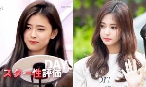 Những 'mầm non visual' JYP gây sốt vì giống Suzy, Twice