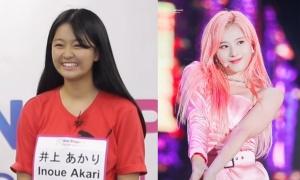 Thực tập sinh gây tranh cãi vì từng ghen ghét Sana, cuồng Jung Kook