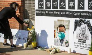 Trung Quốc tổ chức quốc tang