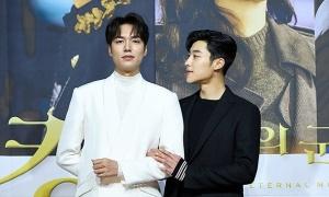 Lee Min Ho ngại khi 'tình tứ' với nam phụ trong họp báo