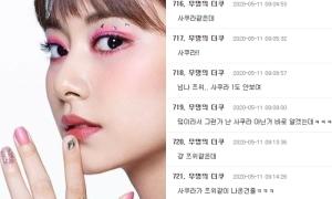 Bức ảnh 'lạ' khiến fan không thể phân biệt Tzuyu hay Sakura