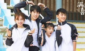 Mê phim Hoa ngữ bạn có nhận ra đây là drama nào? (3)