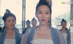Nữ phụ 'Trần Thiên Thiên trong lời đồn' gây bức xúc khi đọc thoại