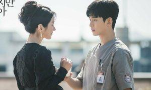 Kim Soo Hyun - Seo Ye Ji đẹp đôi trong phim mới