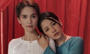 Chi Pu thừa nhận mời Ngọc Trinh đóng chung MV để 'câu view'