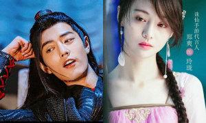 Rộ tin Tiêu Chiến có 'tình thầy trò' với Trịnh Sảng trong phim cổ trang
