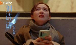 Lưu Thi Thi rơi nước mắt đau khổ bên Chu Nhất Long