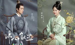 Chung Hán Lương được chỉnh cho bớt 'dừ' trên poster 'Cẩm tâm tựa ngọc'