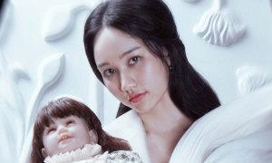 Trúc Anh 'Mắt Biếc' đóng phim giật gân của Victor Vũ
