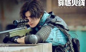 Phim mới sắp chiếu, Lộc Hàm bị khán giả nghi ngờ diễn xuất