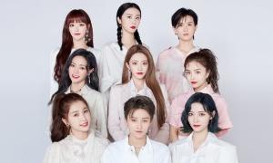 The9 - girlgroup Trung Quốc vừa debut đã vướng đầy thị phi
