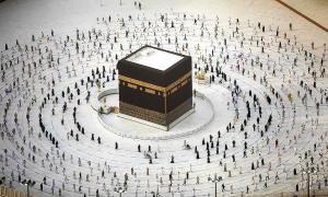 Cuộc hành hương 'có một không hai' về Thánh địa Mecca thời Covid-19