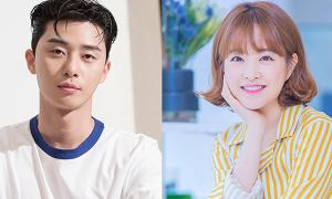 Park Bo Young trở thành vợ Park Seo Joon trong phim điện ảnh