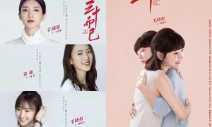 5 phim Trung Quốc đang được xem nhiều nhất