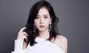 Ji Soo sắp có vai chính đầu tiên với đạo diễn 'Sky Castle'