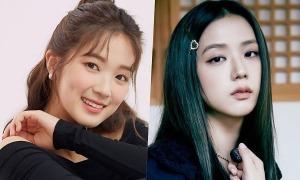 Ji Soo phải cạnh tranh vai chính với ngôi sao 'Sky Castle'?