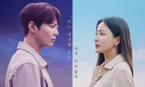 Top phim Hàn có rating cao nhất trong tuần