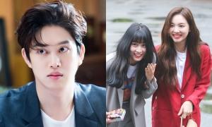 Bạn trai Momo bị trách oan là 'chế nhạo ngoại hình' Na Yeon