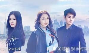 Các vai phụ 'đè đầu' vai chính trên poster phim Trung Quốc