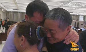Cuộc đoàn tụ rớt nước mắt của người đàn ông bị bắt cóc sau 38 năm