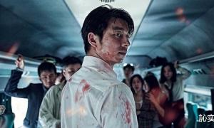 8 'bí kíp' khiến phim zombie Hàn 'có tên có tuổi'
