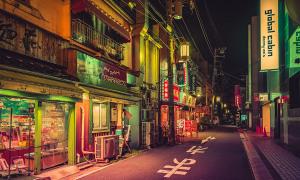 Đường phố ở Nhật Bản không có tên, đúng - sai?