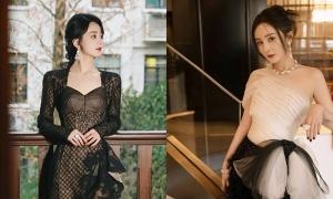 Dương Mịch 'trốn' thảm đỏ vì mặc váy cũ, thua xa Triệu Lệ Dĩnh?