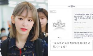 Fan tặng Sakura nhẫn 500 triệu đồng kèm lời nhắn 'không biết nên cười hay khóc'