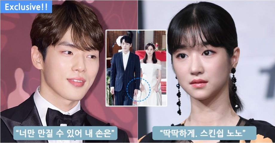 Sốc: Seo Ye Ji là bạn gái cũ, từng bắt ép Kim Jung Hyun thô lỗ với Seo Hyun