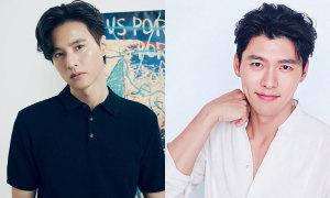 Hội bạn diễn 'cực phẩm visual' của Song Hye Kyo